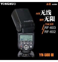 Yongnuo YN-560-III Blitz, jetzt mit der Aufnahme für externen Akku
